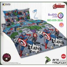 ชุดเครื่องนอนลายอเวนเจอร์ Avengers  TOTO ผ้าปูที่นอน ผ้านวม ลิขสิทธิ์แท้โตโต้ AV14