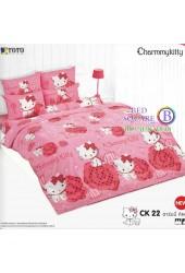 ชุดเครื่องนอนชาร์มมี่ คิตตี้ สีชมพู Charmmy Kitty TOTO ผ้าปูที่นอน ผ้านวม ลิขสิทธิ์แท้โตโต้ CK22