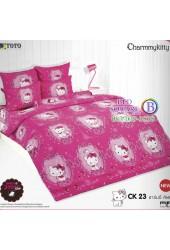 ชุดเครื่องนอนชาร์มมี่ คิตตี้ สีชมพู Charmmy Kitty TOTO ผ้าปูที่นอน ผ้านวม ลิขสิทธิ์แท้โตโต้ CK23