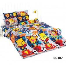 ชุดเครื่องนอนคิวตี้หมีพูห์ Disney Cuties Pooh Bear TOTO ผ้าปูที่นอน ผ้านวม ลิขสิทธิ์แท้โตโต้ CU107