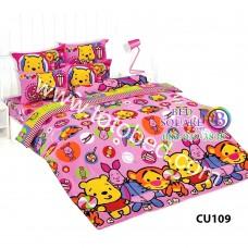 ชุดเครื่องนอนคิวตี้หมีพูห์ Disney Cuties Pooh Bear TOTO ผ้าปูที่นอน ผ้านวม ลิขสิทธิ์แท้โตโต้ CU109