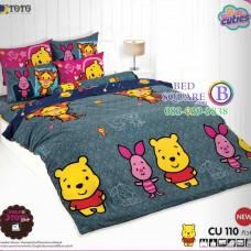 ชุดเครื่องนอนคิวตี้หมีพูห์ Disney Cuties Pooh Bear TOTO ผ้าปูที่นอน ผ้านวม ลิขสิทธิ์แท้โตโต้ CU110