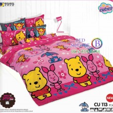 ชุดเครื่องนอนคิวตี้หมีพูห์ Disney Cuties Pooh Bear TOTO ผ้าปูที่นอน ผ้านวม ลิขสิทธิ์แท้โตโต้ CU113