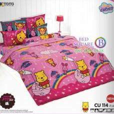 ชุดเครื่องนอนคิวตี้หมีพูห์ Disney Cuties Pooh Bear TOTO ผ้าปูที่นอน ผ้านวม ลิขสิทธิ์แท้โตโต้ CU114