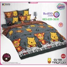 ชุดเครื่องนอนคิวตี้หมีพูห์ Disney Cuties Pooh Bear TOTO ผ้าปูที่นอน ผ้านวม ลิขสิทธิ์แท้โตโต้ CU130