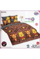 ชุดเครื่องนอนคิวตี้หมีพูห์ Disney Cuties Pooh Bear TOTO ผ้าปูที่นอน ผ้านวม ลิขสิทธิ์แท้โตโต้ CU131