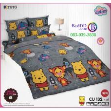 ชุดเครื่องนอนคิวตี้หมีพูห์ Disney Cuties Pooh Bear TOTO ผ้าปูที่นอน ผ้านวม ลิขสิทธิ์แท้โตโต้ CU132