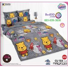 ชุดเครื่องนอนคิวตี้หมีพูห์ Disney Cuties Pooh Bear TOTO ผ้าปูที่นอน ผ้านวม ลิขสิทธิ์แท้โตโต้ CU133