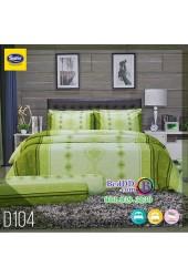ชุดเครื่องนอนลายกราฟฟิก โทนสีเขียว Satin ผ้าปูที่นอน ผ้านวมซาติน D104