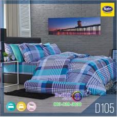ชุดเครื่องนอนลายกตาราง โทนสีฟ้า Satin ผ้าปูที่นอน ผ้านวมซาติน D105