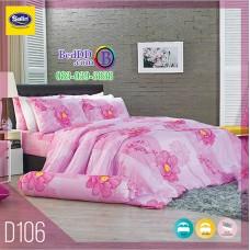 ชุดเครื่องนอนลายดอกไม้ พื้นสีชมพู Satin ผ้าปูที่นอน ผ้านวมซาติน D106