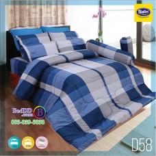 ชุดเครื่องนอนลายตาราง พื้นสีน้ำเงิน Satin ผ้าปูที่นอน ผ้านวมซาติน D58
