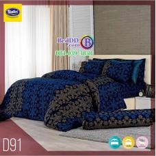 ชุดเครื่องนอนลายกราฟฟิก โทนสีน้ำเงิน Satin ผ้าปูที่นอน ผ้านวมซาติน D91