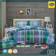 ชุดเครื่องนอนลายตาราง โทนสีเขียว เทา Satin ผ้าปูที่นอน ผ้านวมซาติน D93