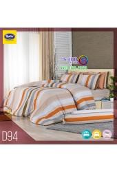ชุดเครื่องนอนลายตาราง โทนสีส้ม โอรส Satin ผ้าปูที่นอน ผ้านวมซาติน D94