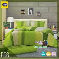 ชุดเครื่องนอนลายตาราง โทนสีเขียว Satin ผ้าปูที่นอน ผ้านวมซาติน D98