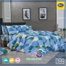 ชุดเครื่องนอนลายกราฟฟิก โทนสีฟ้า ขาว Satin ผ้าปูที่นอน ผ้านวมซาติน D99