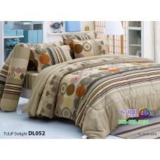 ชุดเครื่องนอนพิมพ์ลาย วงกลมน้ำตาลอ่อน Tulip Delight ผ้าปูที่นอน ผ้านวมทิวลิป ดีไลท์ DL052