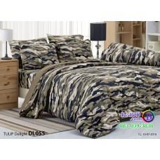 ชุดเครื่องนอนพิมพ์ลาย เสือสีน้ำตาล Tulip Delight ผ้าปูที่นอน ผ้านวมทิวลิป ดีไลท์ DL055