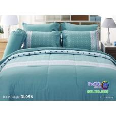 ชุดเครื่องนอนพิมพ์ลายกราฟฟิค พื้นสีเขียว Tulip Delight ผ้าปูที่นอน ผ้านวมทิวลิป ดีไลท์ DL056