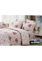 ชุดเครื่องนอนพิมพ์ลายดอก พื้นสีชมพู Tulip Delight ผ้าปูที่นอน ผ้านวมทิวลิป ดีไลท์ DL057