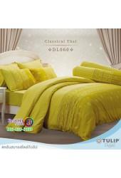 ชุดเครื่องนอนพิมพ์ลายกราฟฟิค พื้นเหลือง Tulip Delight ผ้าปูที่นอน ผ้านวมทิวลิป ดีไลท์ DL060
