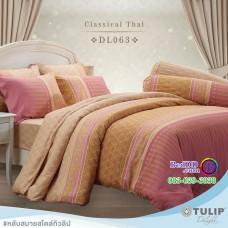 ชุดเครื่องนอนพิมพ์ลายกราฟฟิค พื้นชมพู Tulip Delight ผ้าปูที่นอน ผ้านวมทิวลิป ดีไลท์ DL063