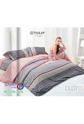 ชุดเครื่องนอนพิมพ์ลาย พื้นสีชมพู เทา Tulip Delight ผ้าปูที่นอน ผ้านวมทิวลิป ดีไลท์ DL0070