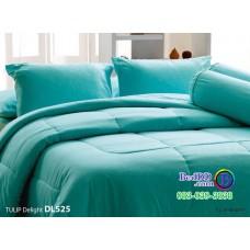 ชุดเครื่องนอนพิมพ์ลาย พื้นเขียว Tulip Delight ผ้าปูที่นอน ผ้านวมทิวลิป ดีไลท์ DL525