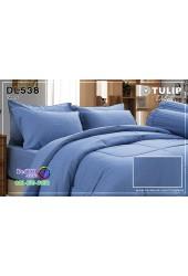 ชุดเครื่องนอนพิมพ์ลาย พื้นสีฟ้า Tulip Delight ผ้าปูที่นอน ผ้านวมทิวลิป ดีไลท์ DL538