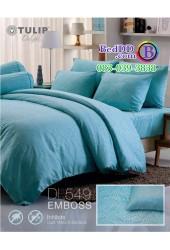 ชุดเครื่องนอนพิมพ์ลาย พื้นสีฟ้า Tulip Delight ผ้าปูที่นอน ผ้านวมทิวลิป ดีไลท์ DL549