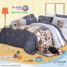 ชุดเครื่องนอนลาย หมาจ๋า ผ้าปูที่นอน ผ้านวมทิวลิป DLC044