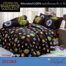 ชุดเครื่องนอนลาย Star Wars สตาร์วอร์ส ผ้าปูที่นอน ผ้านวมทิวลิป DLC063