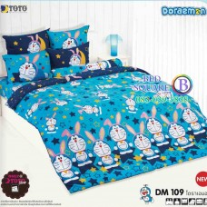 ชุดเครื่องนอนโดราเอมอน Doraemon TOTO ผ้าปูที่นอน ผ้านวม ลิขสิทธิ์แท้โตโต้ DM109