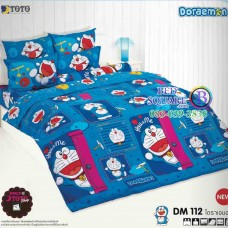 ชุดเครื่องนอนโดราเอมอน Doraemon TOTO ผ้าปูที่นอน ผ้านวม ลิขสิทธิ์แท้โตโต้ DM112