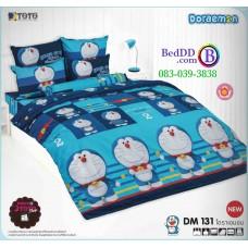 ชุดเครื่องนอนโดราเอมอน Doraemon TOTO ผ้าปูที่นอน ผ้านวม ลิขสิทธิ์แท้โตโต้ DM131