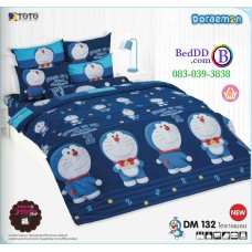 ชุดเครื่องนอนโดราเอมอน Doraemon TOTO ผ้าปูที่นอน ผ้านวม ลิขสิทธิ์แท้โตโต้ DM132