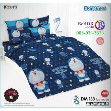 ชุดเครื่องนอนโดราเอมอน Doraemon TOTO ผ้าปูที่นอน ผ้านวม ลิขสิทธิ์แท้โตโต้ DM133