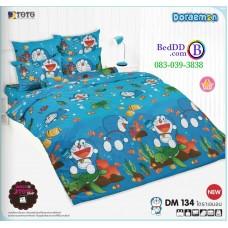 ชุดเครื่องนอนโดราเอมอน Doraemon TOTO ผ้าปูที่นอน ผ้านวม ลิขสิทธิ์แท้โตโต้ DM134