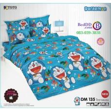 ชุดเครื่องนอนโดราเอมอน Doraemon TOTO ผ้าปูที่นอน ผ้านวม ลิขสิทธิ์แท้โตโต้ DM135
