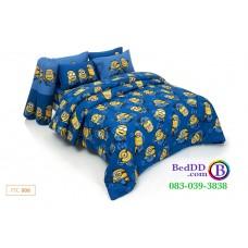 ชุดเครื่องนอนลายมินเนี่ยน Minion สีน้ำเงิน Fountain ผ้าปูที่นอน ผ้านวมฟาวเท่น FTC006