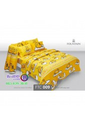 ชุดเครื่องนอนลายไข่ขี้เกียจ Gudetama สีเหลือง Fountain ผ้าปูที่นอน ผ้านวมฟาวเท่น FTC009