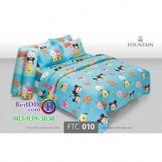 ชุดเครื่องนอนลายมิกกี้เม้าส์ Mickey Mouse TSUM TSUM ซูมซูม สีฟ้า Fountain ผ้าปูที่นอน ผ้านวมฟาวเท่น FTC010