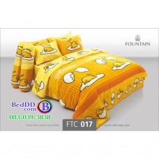 ชุดเครื่องนอนลายไข่ขี้เกียจ Gudetama สีเหลือง Fountain ผ้าปูที่นอน ผ้านวมฟาวเท่น FTC017