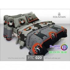 ชุดเครื่องนอนลายคุมะมง Kumamon สีเทา Fountain ผ้าปูที่นอน ผ้านวมฟาวเท่น FTC020