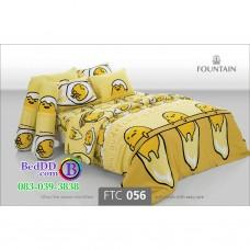 ชุดเครื่องนอนลายไข่ขี้เกียจ Gudetama สีเหลือง Fountain ผ้าปูที่นอน ผ้านวมฟาวเท่น FTC056