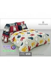 ชุดเครื่องนอนลายมิฟฟี่ Miffy สีครีม Fountain ผ้าปูที่นอน ผ้านวมฟาวเท่น FTC059
