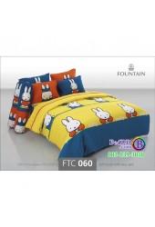 ชุดเครื่องนอนลายมิฟฟี่ Miffy สีเหลือง Fountain ผ้าปูที่นอน ผ้านวมฟาวเท่น FTC060