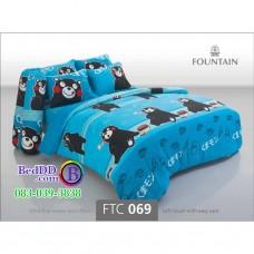 ชุดเครื่องนอนลายคุมะมง Kumamon สีฟ้า Fountain ผ้าปูที่นอน ผ้านวมฟาวเท่น FTC069