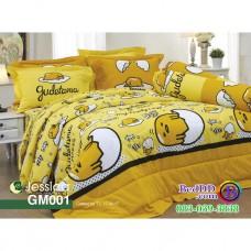 ชุดเครื่องนอนลายไข่ขี้เกียจ Gudetama สีเหลือง Jessica ผ้าปูที่นอน ผ้านวมเจสสิก้า GM001